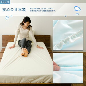日本製高機能透湿防水ボックスシーツ