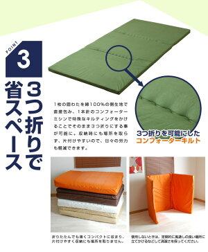 敷き布団の下に敷く固わたマットレスダブルサイズマットレスMATTRESS敷布団シキフトン敷きふとんアンダーマットレス床冷え防止綿100%エムール