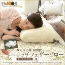 ホテル仕様 羽根枕 リッチフェザーピロー 約43×63cm 日本製 ホテルピロー pollow マクラ まくら 涼感 綿100%生地【…