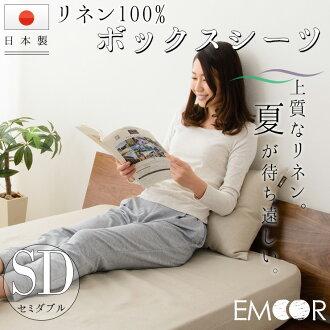 日本制亚麻 100%表半双大小框床单床单上边缘做 eMule 适合床盖国内麻麻凉爽感觉的床垫罩