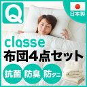 Ss-classe-q_thum
