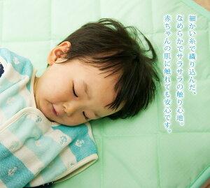 アウトラストひんやりキルトパッド/ベビーサイズ70×120cm【日本製】