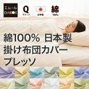 We-jp-kq_01-thum