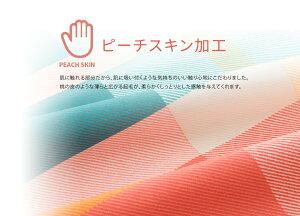 エムールゼロ薬剤不使用の防ダニ布団カバー3点セットダブルサイズ