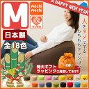 クッション シリーズ キューブ ジャンボ mochimochi マイクロビーズクッション ソファー マカロン リラックマ ラッピング プレゼント