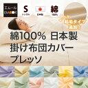 We-jp-ks_01-thum