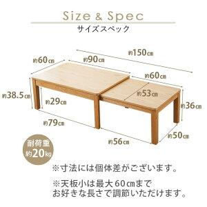 折りたたみテーブル折り畳みテーブルウォールナット木製突き板オーバルtableオークチェリーウォルナット折りたたみおりたたみてーぶるコーヒーテーブルセンターテーブル楕円北欧新生活ローテーブル【送料無料】エムール