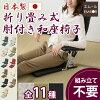 Zaisu 日本椅子样式称为小辰 zaisu 薄扶手椅高回紧凑型斜倚着手臂椅子座isu 和日式包座位海滩设置椅子椅子简单 1 人挂着母亲的一天父亲节岁,在日本日本流行折叠小辰 eMule