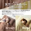 卢米埃尔 2 日本作出羽绒被设置单一的被褥套的被褥集的对织物乐团被褥被褥床上用品集的羽绒被盖被子床垫枕头抗菌除臭棕色米色粉色灰色存储新生活 6 集