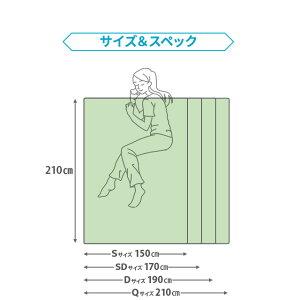 肌掛け布団クイーンサイズ日本製防ダニダニ防止防虫抗菌防臭『クラッセスーパーライト』