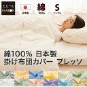 We jp ks sp 640 s 01