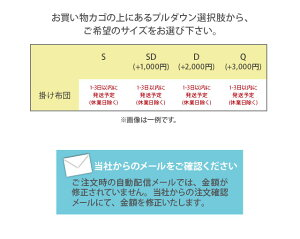 掛け布団掛布団掛けふとん日本製防ダニダニ防止『ウルトラウォッシュ』