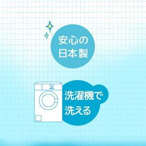 日本製洗える布団シリーズ洗える枕43×63cm(ウォッシャブル東レftα日本製国産冷感涼感ひんやり)