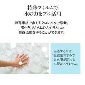 日本製冷却快眠クールウォーターパッドミニサイズ95×30cm水パッド冷却パッド冷却パット冷却マットウォーターパットウォーターマットクールパッドクールパッドクールマットひんやり【送料無料】エムール