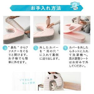 お手洗い方法説明。洗濯機OK