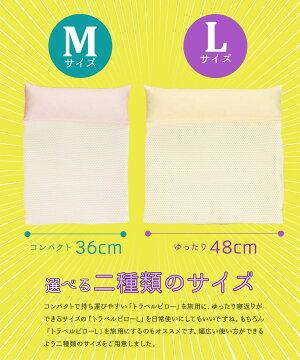 選べる2種類のサイズ。Mサイズ:コンパクトな36cmLサイズ:ゆったり48cm