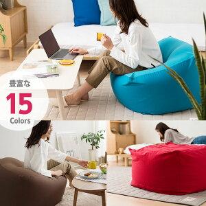 お部屋を彩る豊富な15色カラー。きっと見つかる、あなただけのお気に入り。