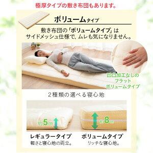 防ダニ生地を使ったふんわり枕
