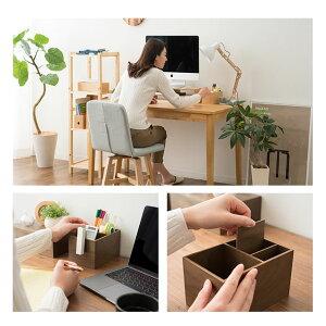 ペンスタンドペン立てスリムペンスタンド筆立て木製デスク家具木製家具小物収納小物収納ケース小物入れデスク周りデザインおしゃれ整理整頓新生活一人暮らし入学式プレゼントギフトエムール