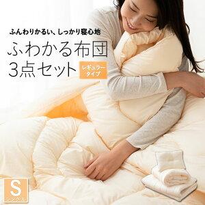 ふんわり軽いとしっかり寝心地を両立しました。