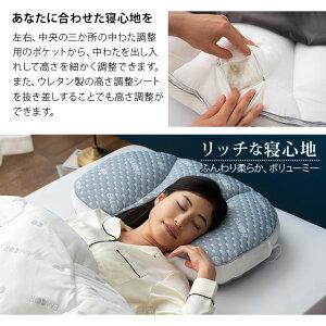 枕まくらマクラピローセンサー付き睡眠計測安眠枕エムールスリープピロー