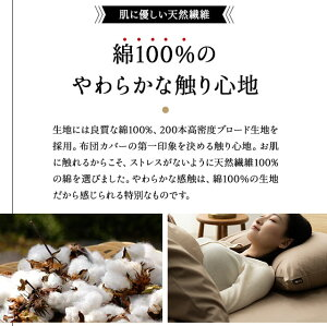 フィットシーツシーツダブルロング綿100%日本製抗菌防臭防ダニ洗える洗濯機可