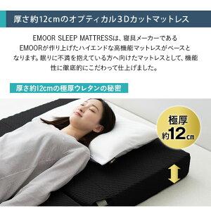 新世代型マットレス三つ折りマットレス高反発ウレタンマットレスシングルサイズ極厚12cm睡眠心拍呼吸寝返り計測腰痛体圧分散