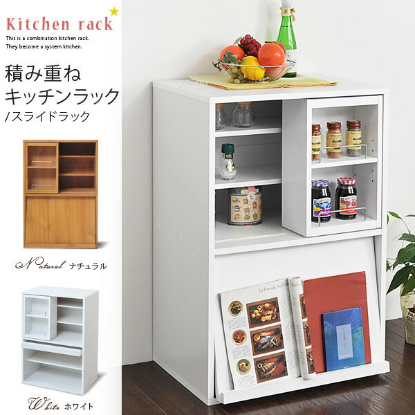 Stacking Kitchen Series Slide Rack Tableware Shelf Seasoning Kitchen  Kitchen Rack Storage Display Rack Kitchen Cabinet Kitchen Storage Home  Furniture Wall ...