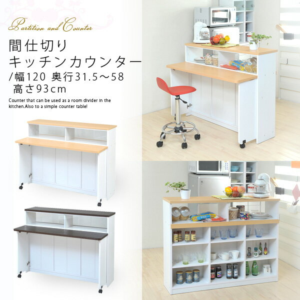 Kitchen Counter Room Divider Shelf With Storage Width 120 Cm Type Counter  Table Kitchen Rack Shelf Folding Table Bar Work Table Table EMule