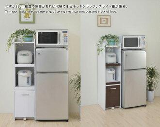 EMOOR Co.Ltd.  라쿠텐 일본: 틈새 주방과 랙 슬라이드 선반 높이 123 ...