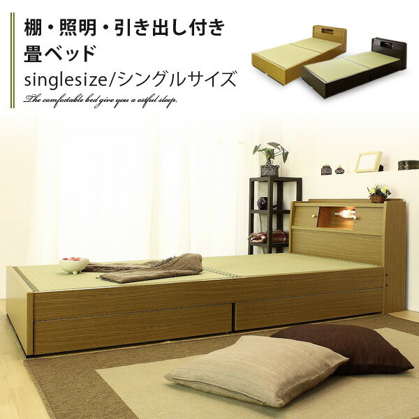 tatami bed single size bed shelves with lighting and drawer tatami bed with storage bed lit bed moisture and insect new life - Tatami Bed