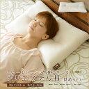 ポリエステル枕 低めタイプ 43×63cm ベーシック枕シリーズ(枕 ピロー まくら マクラ PILLOW 綿100% ポリエステルわた 高さ低め 低めの高さ)