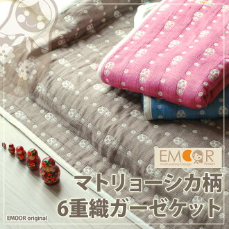 Gauze place cotton fast-dry circle washing OK Kool blanket towelling blanket feeling of cold cool feeling absorbing water made in 6 six folds of gauze blanket single matryoshka doll pattern multi-woven fabric gauze blankets multiplex mail order cotton do