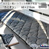 Car for night mattress washable 'camion' approx. 60 × 215 cm large car-friendly track futons car night train for night toy 敷きぶとん mattress mats futon stilt unit mat for interior car accessories car night camp events
