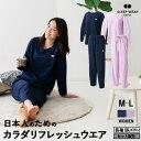 パジャマ ルームウェア スリープウェア ウィメンズ 女性用 寝衣 パジャマ ウェア ナイトウエア 上着 寝巻き 寝間着 睡…
