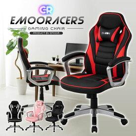 ゲーミングチェア ゲームチェア オフィスチェア リクライニングチェア デスクチェア 椅子 パソコン ウレタン レザー アームレスト 肘付き 高さ調節 座面昇降式 可動 腰痛 長時間 在宅 テレワーク ヘッドレスト クッション付 キャスター付 送料無料