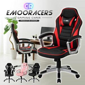 ゲーミングチェア ゲームチェア オフィスチェア リクライニングチェア デスクチェア 椅子 パソコン ウレタン レザー アームレスト 肘付き 高さ調節 座面昇降式 可動 腰痛 長時間 在宅 テレ