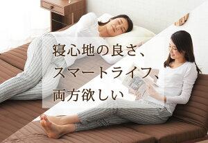 組立不要折り畳みベッド折りたたみベッドシングル