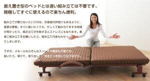 組立不要折り畳みベッド折りたたみベッドセミダブル