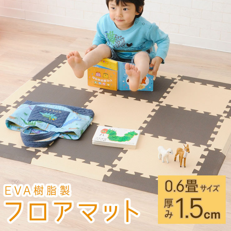 EVA製 ジョイントマット 25枚セット 約100×100cm 約0.6畳 ベビー フロアーマット フロアマット キッズ 赤ちゃん EVAマット コンパクトセット プレイマット パズルマット 防音 クッション性 ベビー用品 カラフル 東京家具