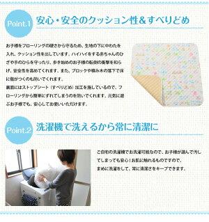 ■babybookfufu■よちよちルームマット/Mサイズ100×100cm