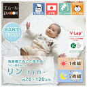 Nz rin baby 980 01