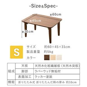 小ぶりの折りたたみテーブル。