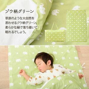 お布団自体も手洗い可能。清潔なお布団で、気持ちの良いお昼寝をさせてあげましょう。
