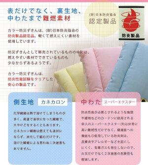 防災ずきん(30×46cm)難燃素材・日本製