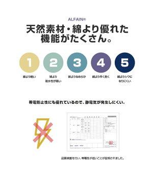 東洋紡アルファイン日本製防ダニこたつ掛け布団カバー