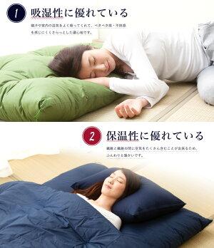 日本製綿100%東京和ふとん掛け敷き布団セット
