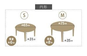 小ぶりの折りたたみテーブル