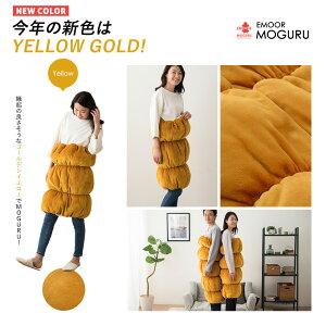 今年の新色はパンにも見えるイエローゴールド!