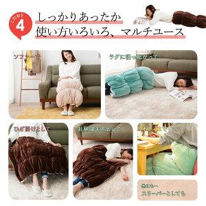 使い方いろいろ、マルチユース。ソファーで・ラグに寝っ転がって・ひざ掛けとして・お昼寝毛布として・オフィスで・スリーパーとしても使える。
